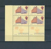 """ISRAEL 1958  EXHIBITION """"10 YEARS ISRAEL"""" - MNH WITH TABS - Carmel 182 (BLOCK OF FOUR) - Israel"""