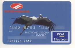 Credit Card Bird Stork Bankcard Ukrprombank Ukrainian Industrial Bank UKRAINE VISA - Carte Di Credito (scadenza Min. 10 Anni)