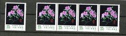 Chine Lot De 5 (1 + 4 Se Tenant) Fleur Herbe Medicinale  1978 Neufs - Neufs