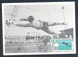 Germany 1974 Maximum Card: Football Fussball Soccer Calcio: FIFA World Cup; Bundesliga VfB Stuttgart - Eintracht - Fußball-Weltmeisterschaft