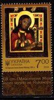 UKRAINE, 2018, MNH,SUMY REGION, CHRISTIANITY, ICONS,1v - Christianity