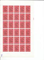 OCB 1925 Postfris Zonder Scharnier ** Volledig Vel ( Plaat 5 ) Lager Dan De Postprijs - Feuilles Complètes
