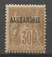 ALEXANDRIE N° 12 NEUF* CHARNIERE TB / MH - Alexandria (1899-1931)