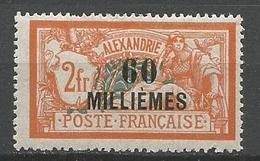 ALEXANDRIE N° 63 NEUF* TRACE DE CHARNIERE TB / MH - Alexandrie (1899-1931)