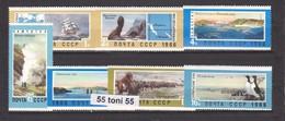 1966 FAUNA OF THE FAR EAST. (Mi-3304/10)  7v.-MNH  USSR - Sellos