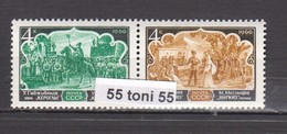 1966 Music - Azerbaijan Opera (Mi-3277/78) 2v.-MNH USSR - Música