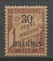 ALEXANDRIE TAXE  N° 5 NEUF** LUXE SANS CHARNIERE / MNH - Alexandrie (1899-1931)