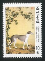 NORTH KOREA 2017 MONGOLIAN HOUND STAMP - Dogs