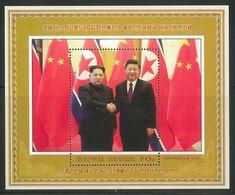 NORTH KOREA 2018 SUPREME LEADER KIM JONG UN'S UNOFFICIAL VISIT TO PRC MINISHEET - Geschiedenis