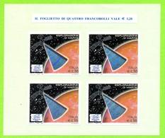 ITALIA - Esplorazione Marte - 6. 1946-.. Repubblica
