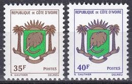 Elfenbeinküste Ivory Coast Cote D'Ivoire 1974 Wappen Coat Of Arms Elefanten Elephants Tiere Staatswappen, Mi. 450-1 ** - Costa D'Avorio (1960-...)