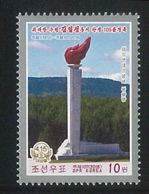 NORTH KOREA 2018 106TH BIRTHDAY OF THE GREAT LEADER COMRADE KIM IL SUNG BEACON TOWER STAMP - Other