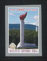 NORTH KOREA 2018 106TH BIRTHDAY OF THE GREAT LEADER COMRADE KIM IL SUNG BEACON TOWER STAMP IMPERFORATED - Other