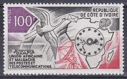 Elfenbeinküste Ivory Coast Cote D'Ivoire 1973 Organisationen Postwesen Postunion UAMPT Vögel Birds Kranich, Mi. 436 ** - Côte D'Ivoire (1960-...)