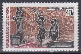 Elfenbeinküste Ivory Coast Cote D'Ivoire 1973 Dürre Drought Wasserversorgung Water Brunnen Fontain Wells, Mi. 434 ** - Côte D'Ivoire (1960-...)