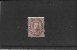 Italia 1879 30 Ct. Umberto Usato ( Cat.Sassone € 4500 ) (Ref 1439) - 1878-00 Humberto I