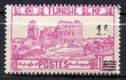 Col 13 / Tunisie  N°  225 Neuf  XX MNH  Cote 1,00€ - Tunisie (1888-1955)