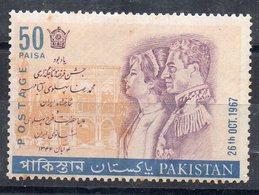 PAKISTAN - 1967 - COURONNEMENT DU SHAH - CORONATION OF THE SHAH - - Pakistan