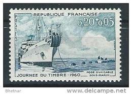 """FR YT 1245 """" Journée Du Timbre """" 1960 Neuf** - France"""