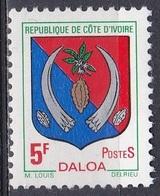 Elfenbeinküste Ivory Coast Cote D'Ivoire 1973 Wappen Coat Of Arms Stoßzahn Stoßzähne Daloa, Mi. 421 ** - Côte D'Ivoire (1960-...)