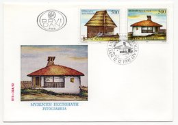 YUGOSLAVIA, FDC, 12.12.1992, COMMEMORATIVE ISSUE: MUSEUM EXHIBITS - 1992-2003 Federal Republic Of Yugoslavia