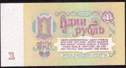 RUSSIA   P222   1   RUBLE    1961      UNC. - Russie