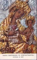 Patrona Di Bari, Maria SS. Di Costantinopoli,  Santino Con Preghiera - Religion & Esotericism