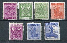 1948-RYUKYU-ISLANDS- FIRST SET--   7  VAL.  -M.N.H.-LUXE !!- - Ryukyu Islands
