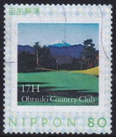 Japan Personalized Stamp, Ohtsuki Country Club Golf (jpu7690) Used - 1989-... Emperor Akihito (Heisei Era)