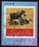 Japan Personalized Stamp, Leonardo Da Vinci Painting (jpu7727) Used - 1989-... Empereur Akihito (Ere Heisei)