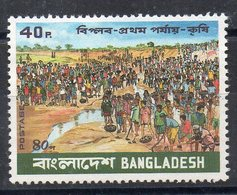 BANGLADESH - 1980 - AGRICULTURAL REVOLUTION - REVOLUTION AGRICOLE - LE CANAL - THE CANAL - - Bangladesh