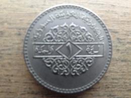 Syrie  1  Pound 1979  Km 120.1 - Syrie