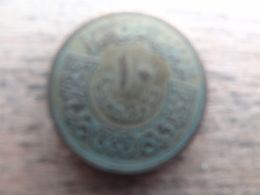 Syrie  10  Piastres  1960  Km 92 - Syrie