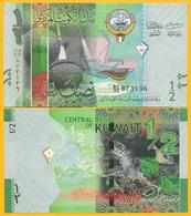 Kuwait 1/2 (half) Dinar P-30 2014 UNC - Kuwait
