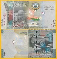 Kuwait 1 Dinar P-31 2014 UNC - Kuwait