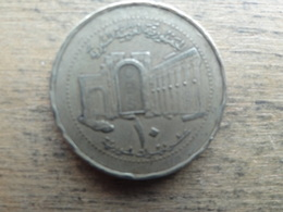 Syrie 10 Pounds  2003  Km 130 - Syrie