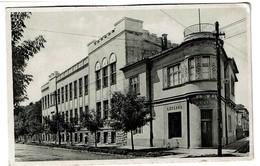 Мукачеве, - Moukatcheve - Mukacevo Heber Gymnazium - 2 Scans - Ukraine