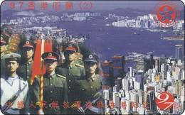 Hongkong  Phonecard Stadtansicht  And Military 25 $ Autelca - Hongkong