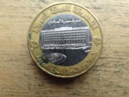 Syrie  25 Pounds  1996  Km 126 - Syrie