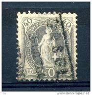 Suisse  :  Yv  76    (o)  Filigrane 1A , Papier Blanc, Dentelé 11 1/2 X 11     ,      N3 - 1882-1906 Wapenschilden, Staande Helvetia & UPU