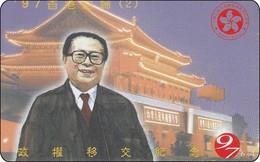 Hongkong  Phonecard Pagoda  And Man  25 $ Autelca - Hong Kong