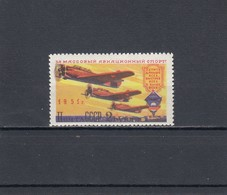 RUSSIA 1951 MiNr. 1596 MNH (**) - 1923-1991 URSS
