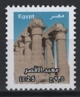 Egypt - Egypte (2018) - Set -  /   UNESCO World Heritage - Egyptology - Archaeology - Archeologie - Luxor - Egypt