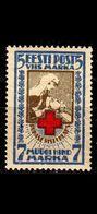 ESTLAND ESTONIA [1921] MiNr 0030 A ( **/mnh ) Rotes Kreuz - Estland