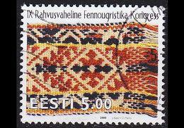 ESTLAND ESTONIA [2000] MiNr 0375 ( O/used ) - Estland
