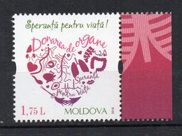 MOLDAVIE - MOLDOVA - 2018 - COEUR - HEART - TRANSPLANTATION D'ORGANES - - Moldavie
