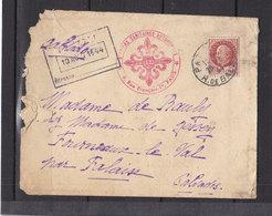 LETTRE PETAIN 1944 SSA SECTIONS SANITAIRES AUTOMOBILES FEMININES  ETAT MOYEN - Postmark Collection (Covers)