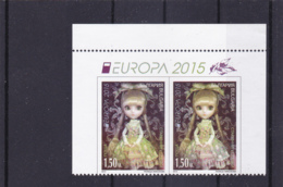 2015 -  Bulgaria Bulgarie Bulgarien - YT N° 4415a Et 4416a** Paire - 2015