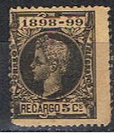 (E 521) ESPAÑA // YVERT 7 IMPOTS DE GUERRE  // EDIFIL 240 // 1898 - Impuestos De Guerra