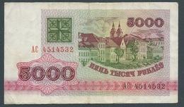 BILLET BIELORUSSIE / 5000 RUBLEI / 1992 / AC4514532 - Bielorussia